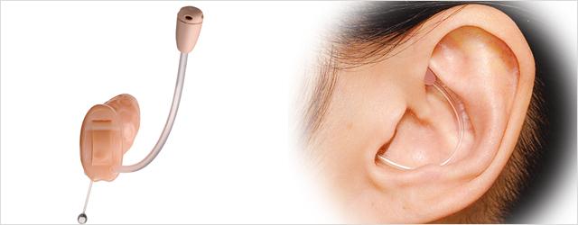 外マイク耳あな型補聴器