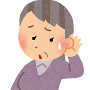 補聴器を使う練習は慌てずにゆっくり確実に