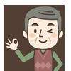補聴器ユーザー(60歳男性)