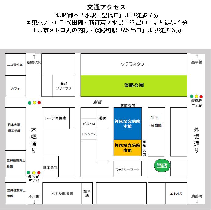 補聴器本舗 神田淡路町の移転先地図