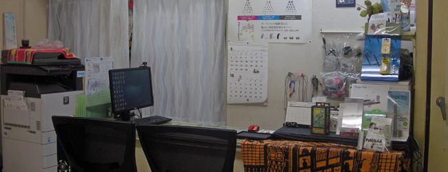 「補聴器本舗 代々木」は東京都渋谷区の補聴器専門店